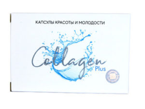 Капсулы Collagen Plus
